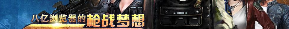 CG时时彩高频彩直播网